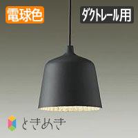 DAIKO ペンダントライト DPN-40434Y