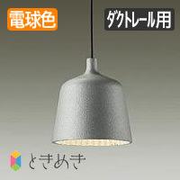 DAIKO LEDペンダントライト DPN-40435Y