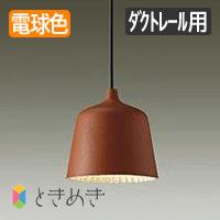 DAIKO DPN-40437Y LEDペンダントライト