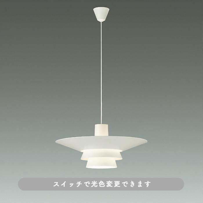 LEDペンダントライト 100W相当・光色切替