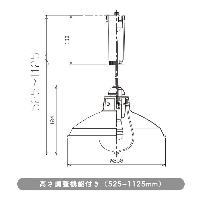 おしゃれなRe.LEDダイニングペンダント ダクトレール用・60W相当・ブラック | D.series