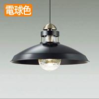 daiko ペンダントライト DPN-40269Y