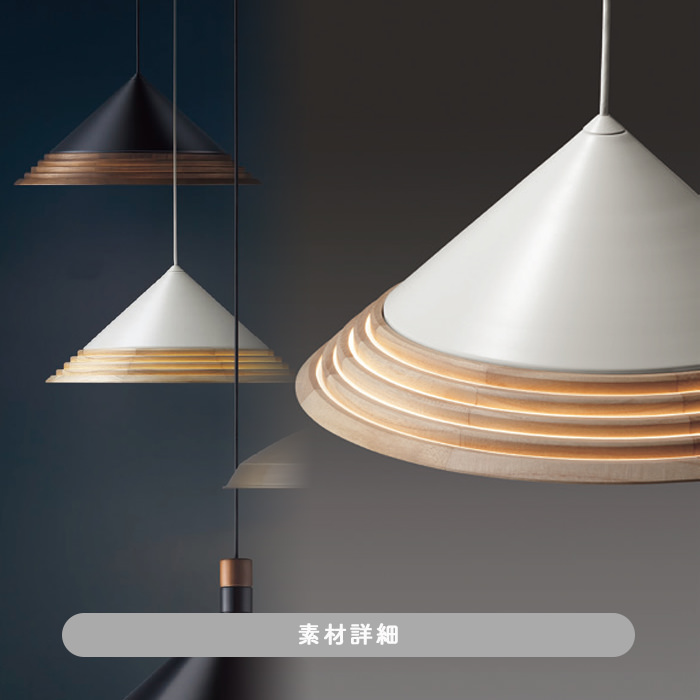 Slit LEDダイニングペンダント 100W相当・ホワイト | D.series
