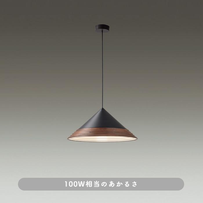 daiko ペンダントライト DPN-40338Y