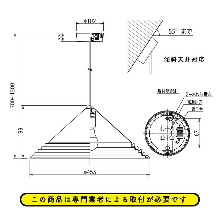 Slit LEDダイニングペンダント 100W相当・ブラック | D.series