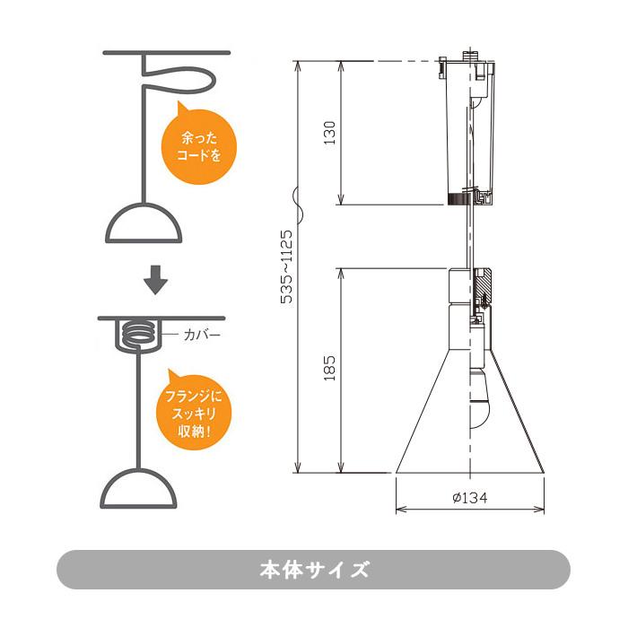 おしゃれなLEDペンダントライト 60W相当・ダクトレール用 | D.series