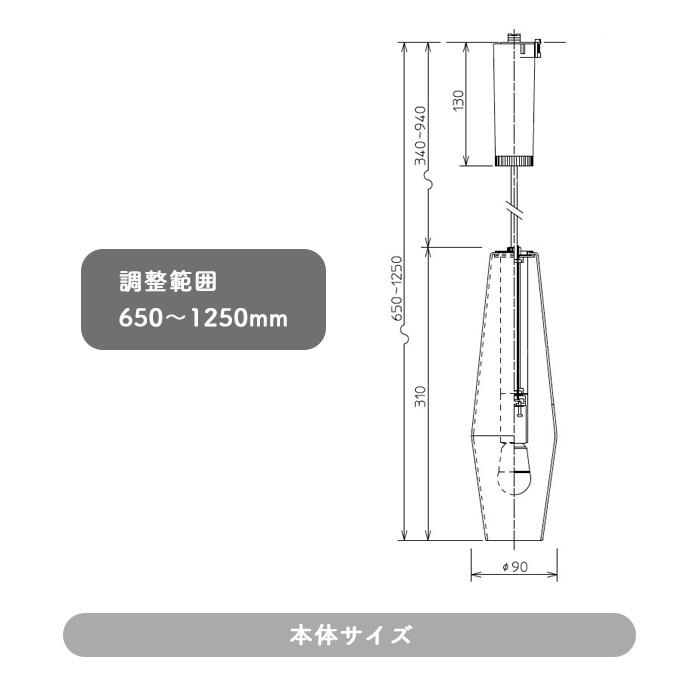 CO-DPN-41188Y