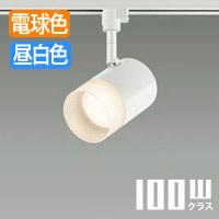 DAIKO LEDスポットライト DSL-4716FW