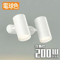 CO-DSL-5330YW