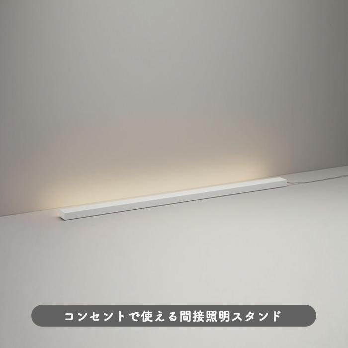 おしゃれなLine-Light LED21W  ホワイト