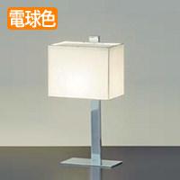 DAIKO テーブルライト DST-41300Y