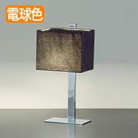 DAIKO テーブルランプ DST-41301Y