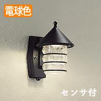 daiko DWP-38473Y ポーチライト