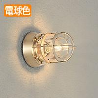 大光電機 DWP-40490Y ポーチライト