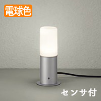 DAIKO ガーデンライト DWP-38629Y