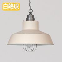 ハモサ鎌倉 マリブランプ アイボリー EN-016NIV