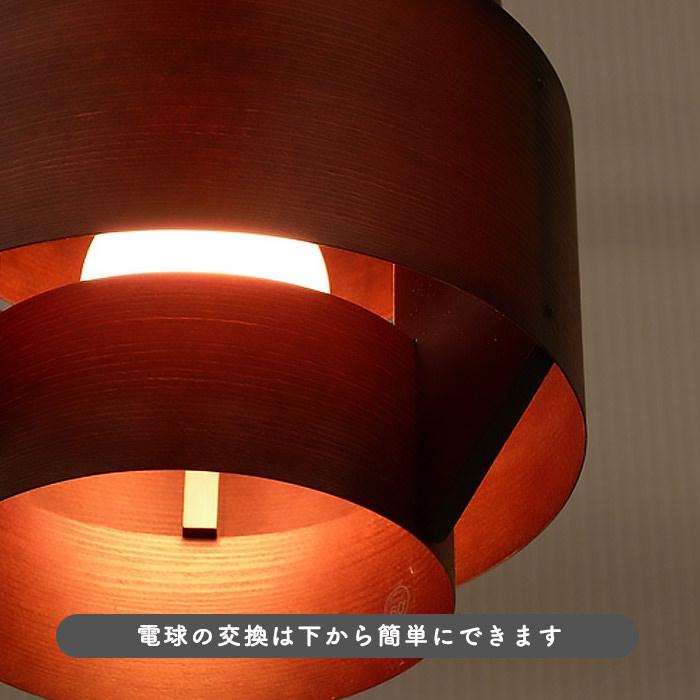 おしゃれなJAKOBSSON LAMP 1灯ペンダント|ダークブラウン