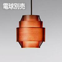 JAKOBSSON LAMP ペンダントライト 323F-216H
