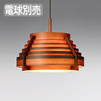 JAKOBSSON LAMP ペンダントライト 323F-217H