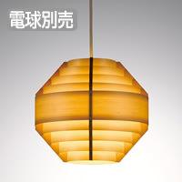 JAKOBSSON LAMP ペンダントライト 323F-223
