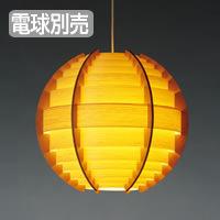 JAKOBSSON LAMP ペンダントライト 323F-224
