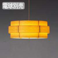 JAKOBSSON LAMP ペンダントライト 323F-225