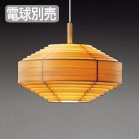 yamagiwa ペンダントライト JAKOBSSON LAMP 323F-222