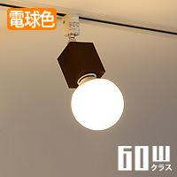 MGKD015LR-BN-LED