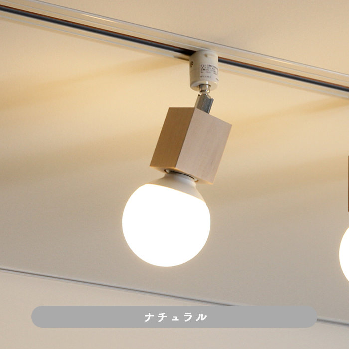 LEDスポットライト ダクトレール取付け専用 GKD015LR-NA