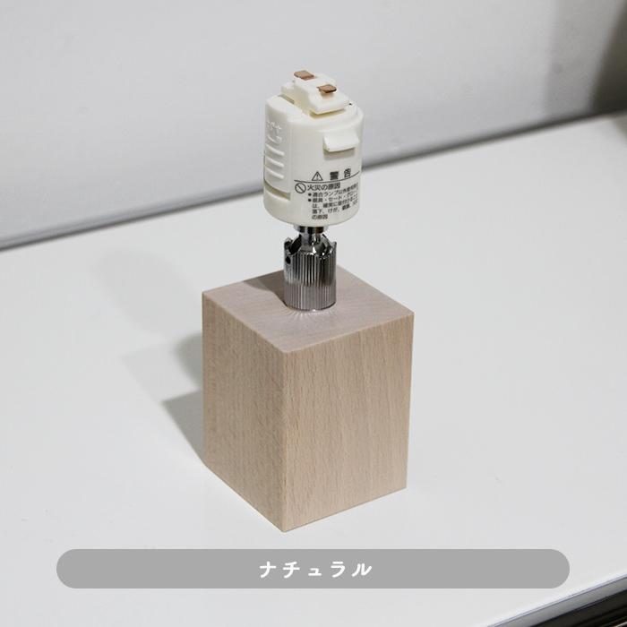 SquareWood LEDスポットダクトレール用 | ナチュラル