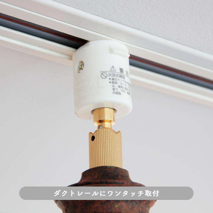 LEDスポットライト GKD019LR-RD