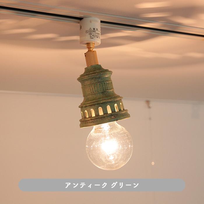 おしゃれなAntico-LED スポット プラグタイプ|グリーン 60W相当