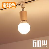 MGKD016LR-NA-LED