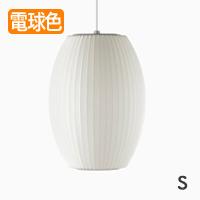 CIGARLAMP-S/E26-LED60W