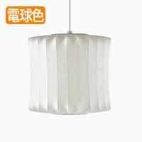 Modernica Lantern Lamp ペンダントライト ハーマンミラー