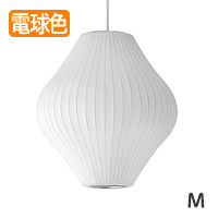 モダニカ Pear lamp ペンダントライト ハーマンミラー