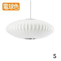 SAUCER-LAMP-S/E26-LED60W