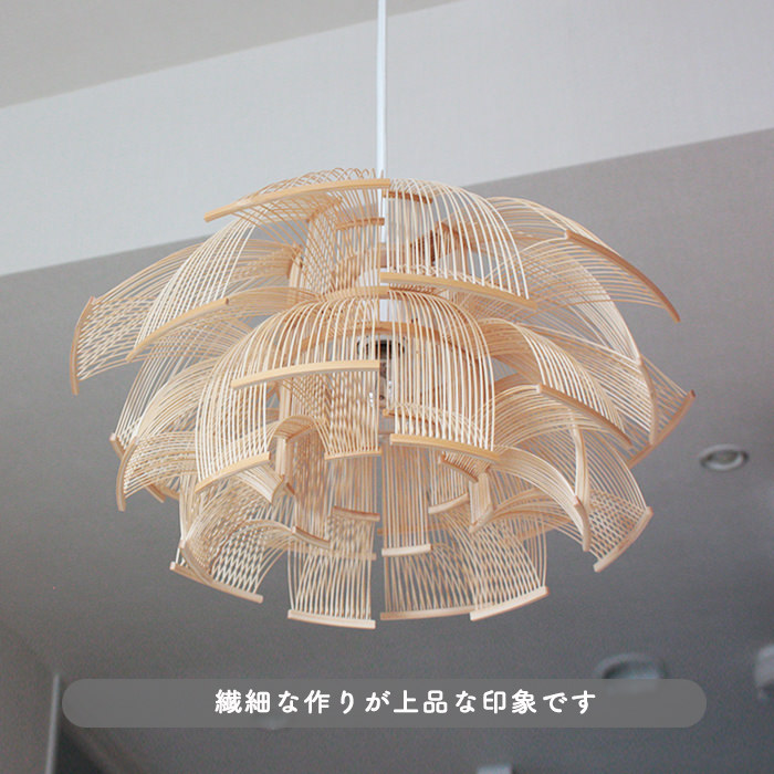 HOKOREペンダントライト・谷俊幸