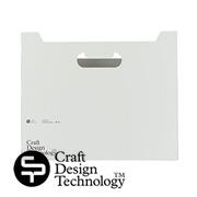 クラフトデザインテクノロジーのボックスファイル横型・グレー