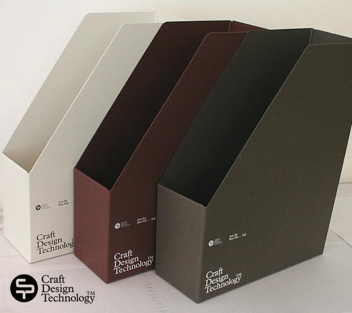 クラフトデザインテクノロジーのボックスファイル縦型・ダークブラウン
