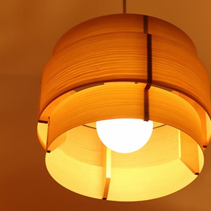 JAKOBSSON LAMP ペンダントライト 323F-226