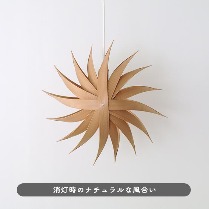 Kazaguruma ペンダントライト・谷俊幸
