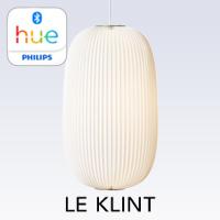 LE KLINT ペンダントライト KP132