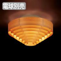 JAKOBSSON LAMP 323L-993 シーリングライト