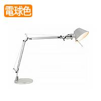 Artemide スタンドライトTolomeo LED Mini Tavolo デスクライト