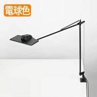 EXARM デスクライト OLED ブラック