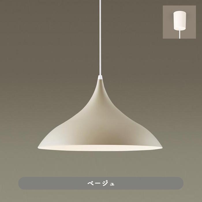 パナソニック LGB10222LE1 LED ペンダントライト ベージュ