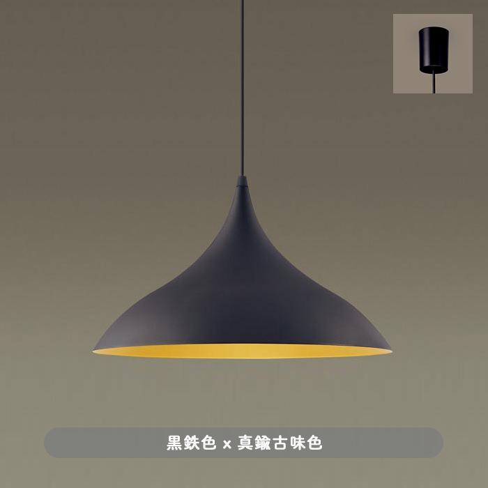 LGP8724LLE1 パナソニック LEDペンダントライト 黒鉄色