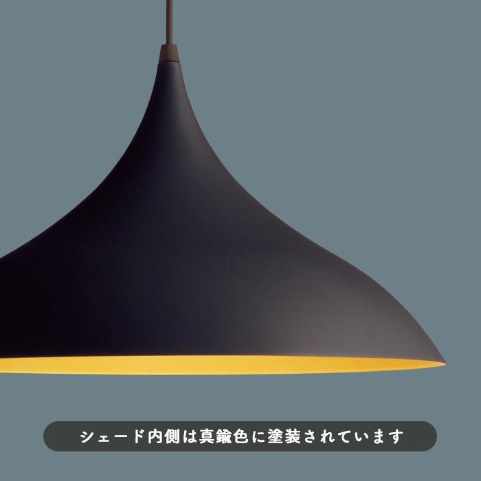 おしゃれなMilook LEDペンダントライト | 黒鉄色