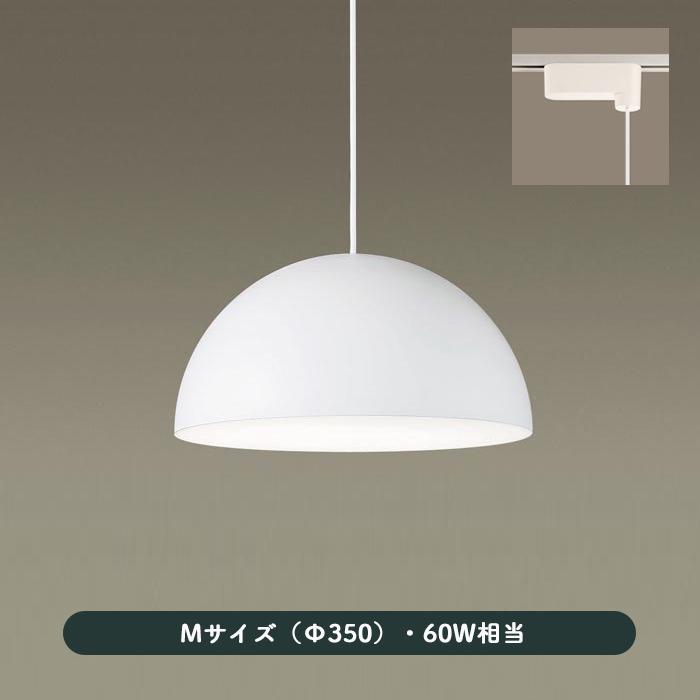 panasonic LEDペンダント LGB15152WK